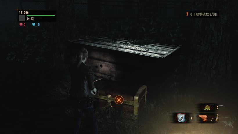 Capcom divulga informações do modo Raid de RE: Revelations 2 [imagens]