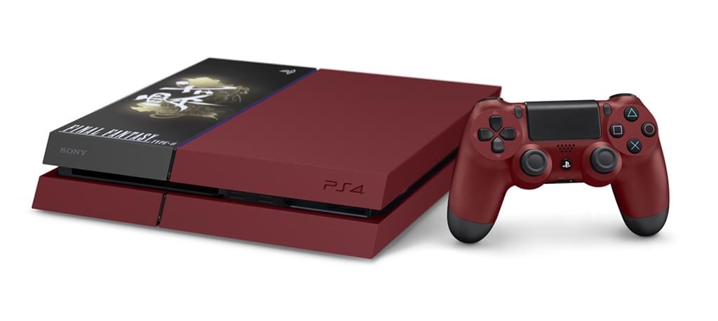 PS4 Suzaku Edition: confira fotos da edição comemorativa de FF Type-0 HD