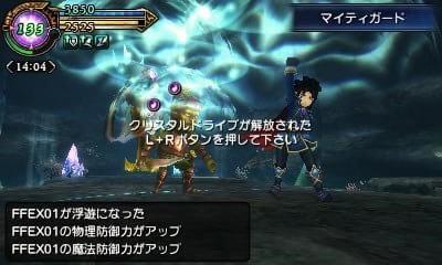 Gilgamesh, Final Fantasy 10 e Blue Mages invadem Final Fantasy Explorers