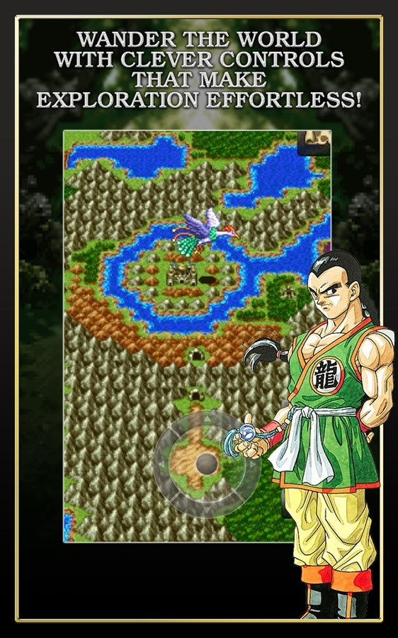 DRAGON QUEST III - Imagem 2 do software
