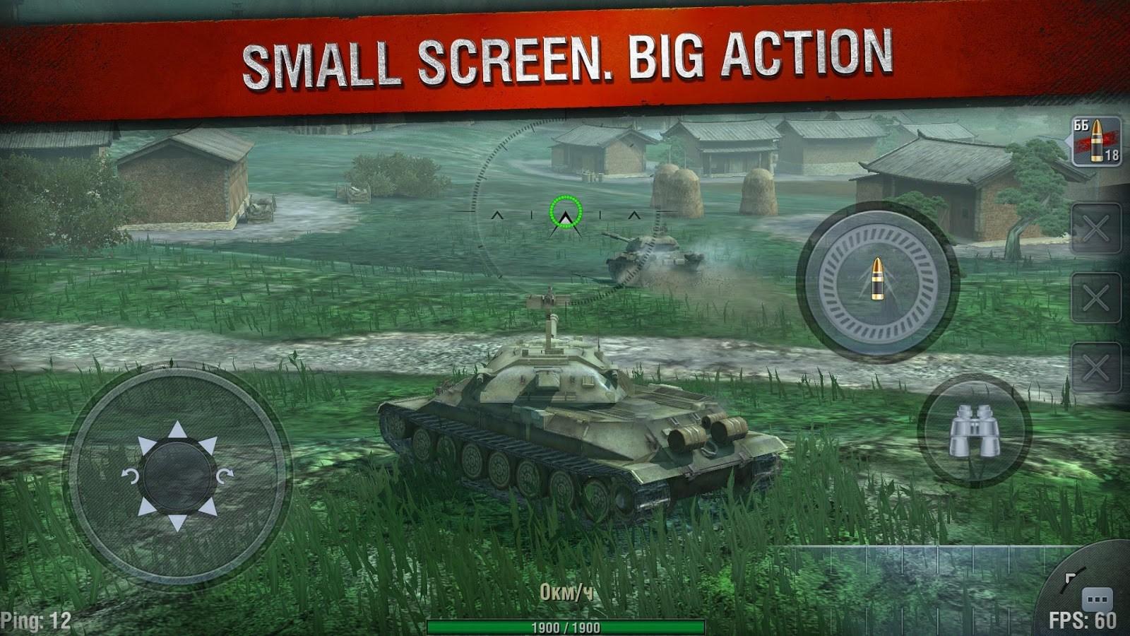 World of Tanks Blitz - Imagem 1 do software