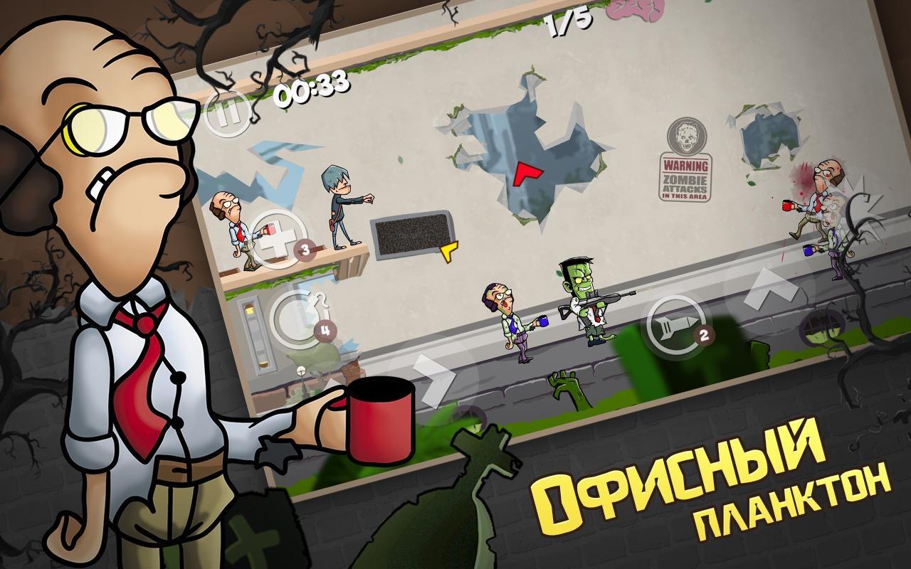Zombie Safari 2 - Imagem 1 do software