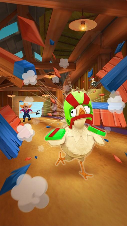 Animal Escape Free - Fun Games - Imagem 2 do software