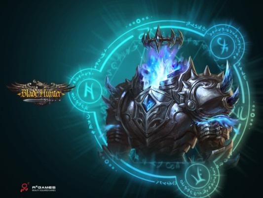 Blade Hunter - Imagem 3 do software