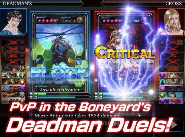 Deadman`s Cross - Imagem 2 do software