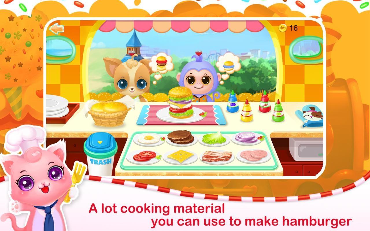Pet Food Train - Imagem 1 do software