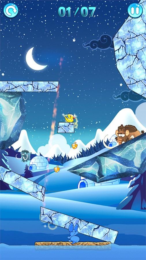 Slice the Ice - Imagem 1 do software