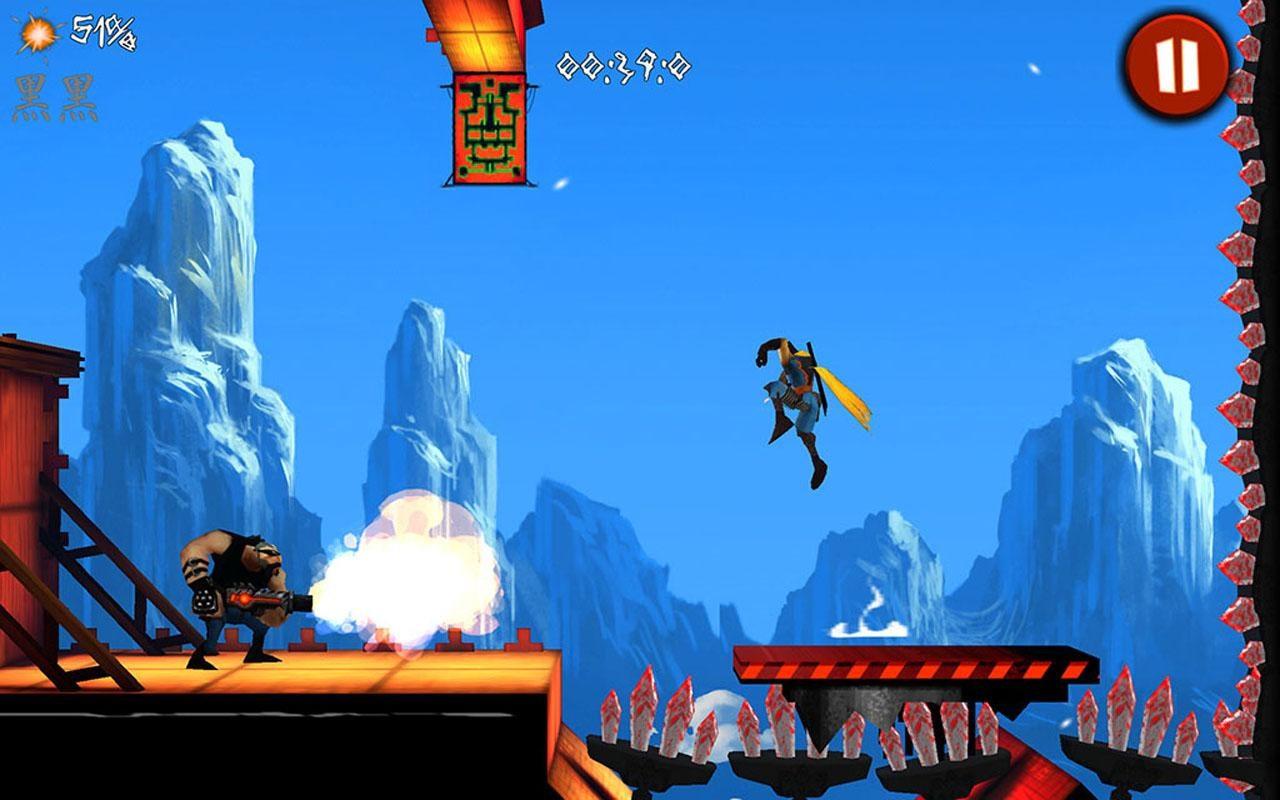 Shadow Blade - Imagem 1 do software