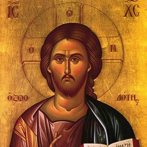 Logo Católico Orante ícone