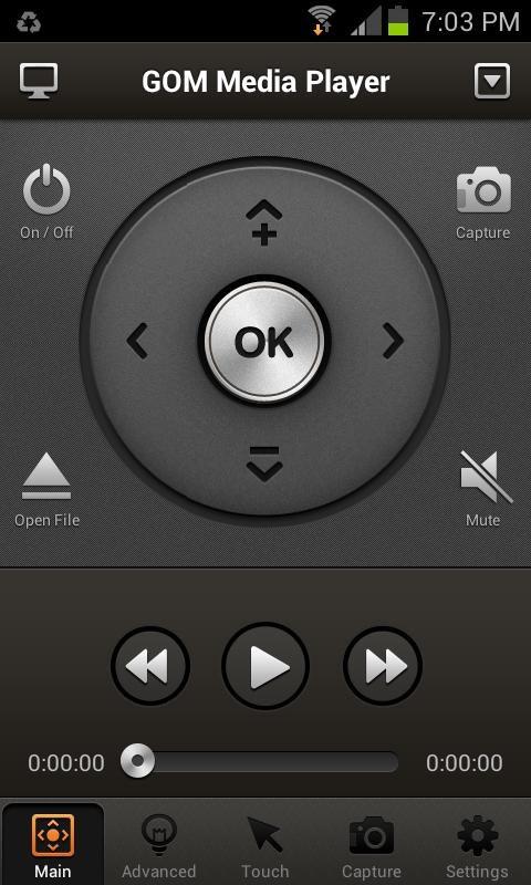 GOM Remote - Imagem 2 do software