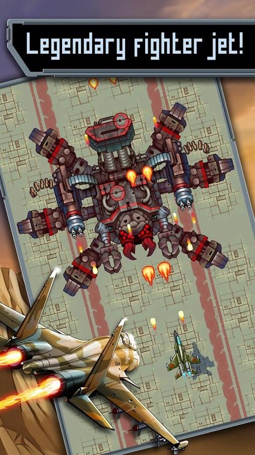 Mig 2D: Retro Shooter! - Imagem 1 do software