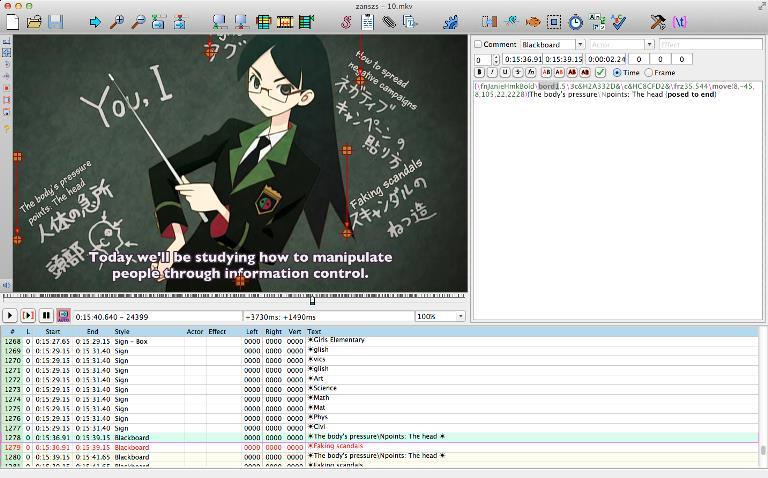 Aegisub - Imagem 1 do software