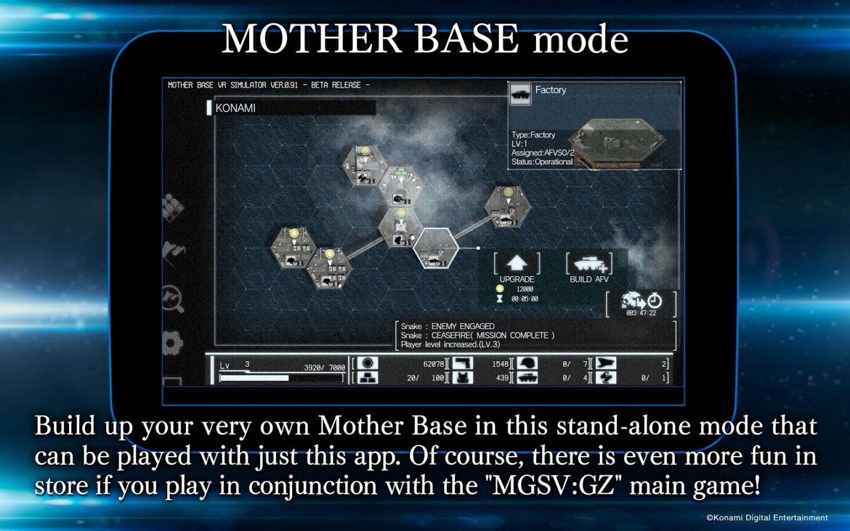 METAL GEAR SOLID V: GZ - Imagem 1 do software