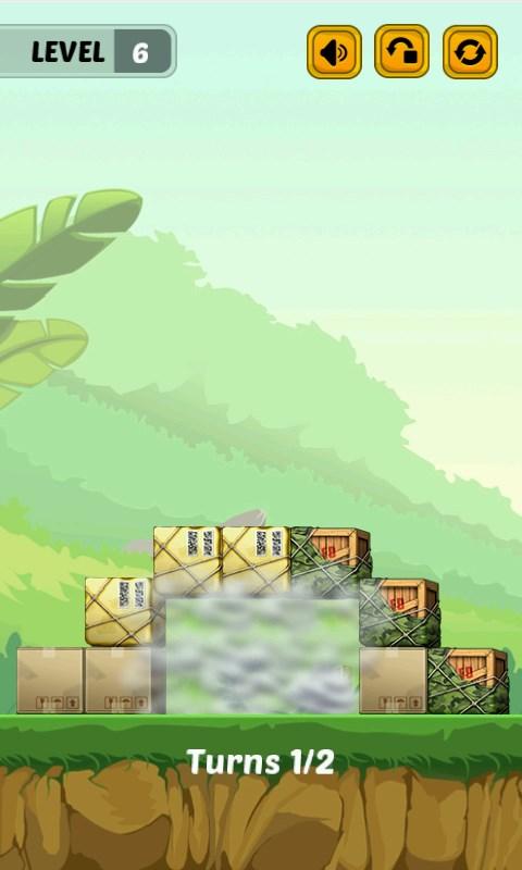 Swap The Box - Imagem 2 do software