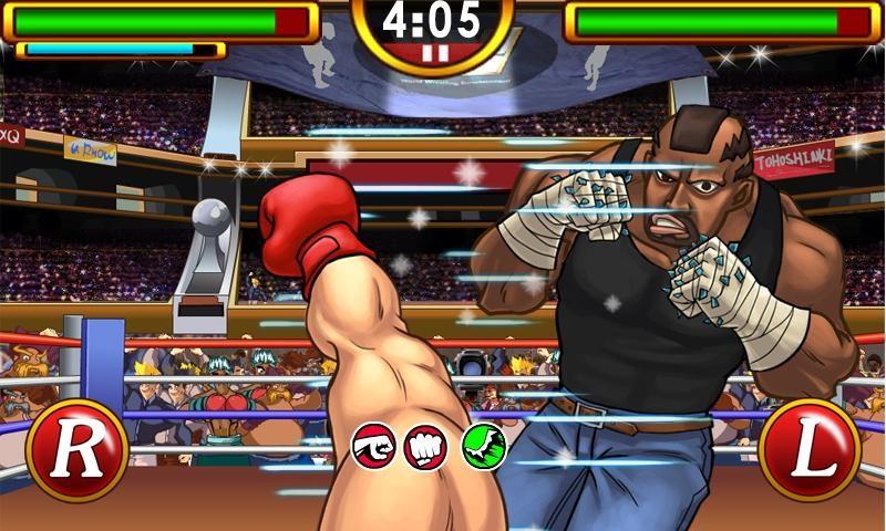 Crazy Fighting - KO Killer - Imagem 1 do software