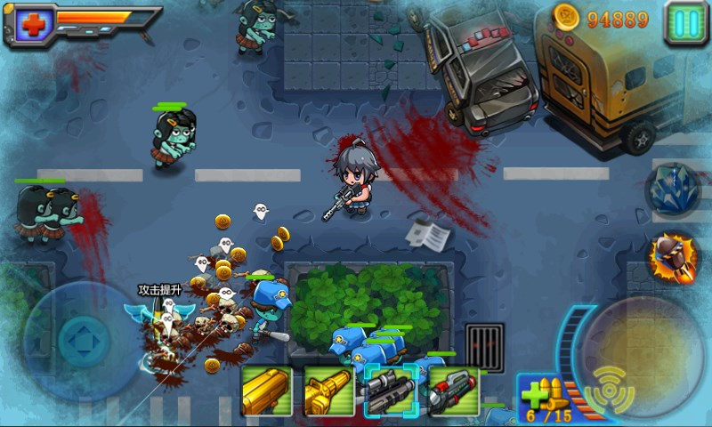 Angry Zombie: City Shoot - Imagem 1 do software