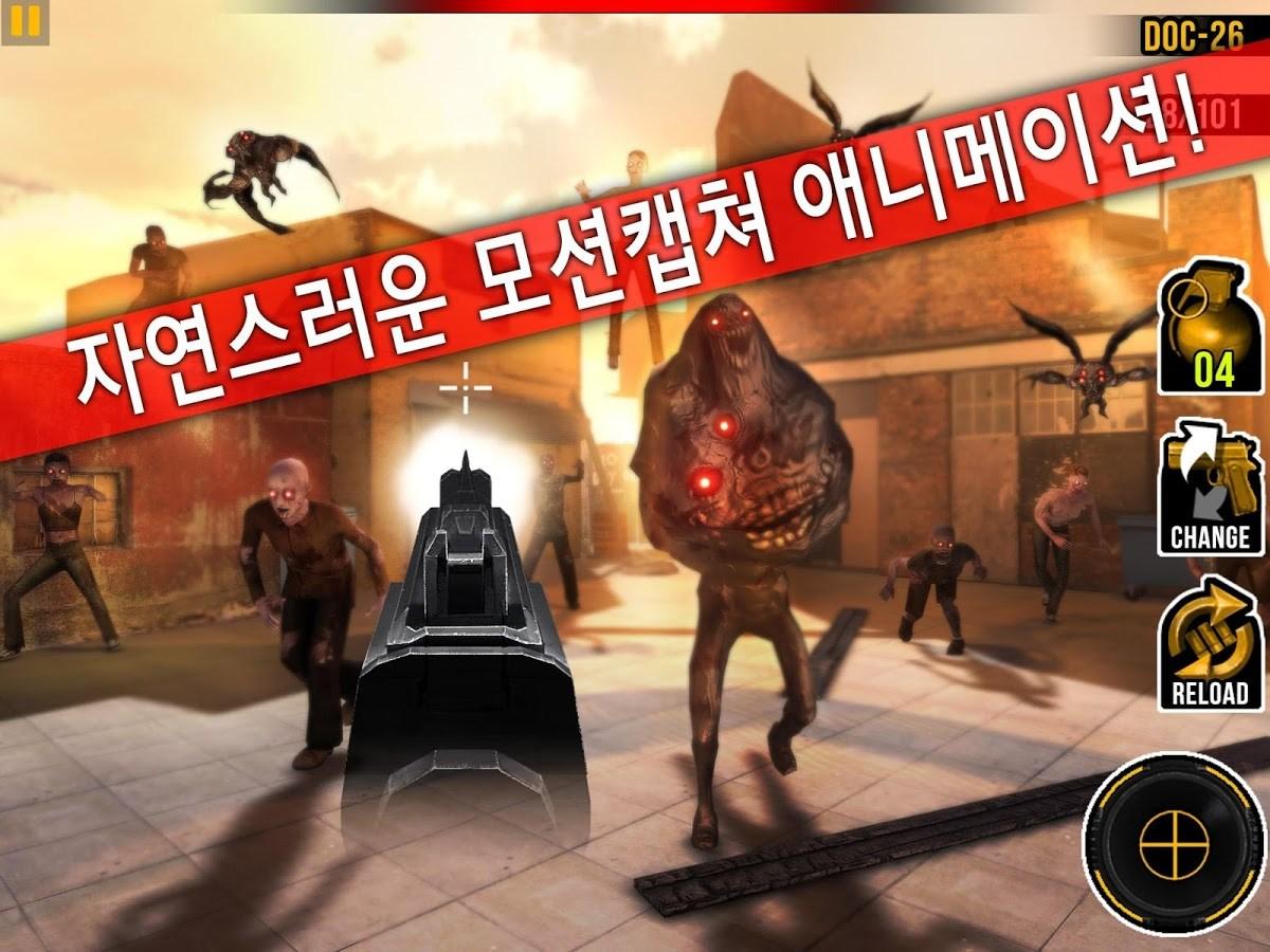Awake Zombie: HELL GATE - Imagem 1 do software