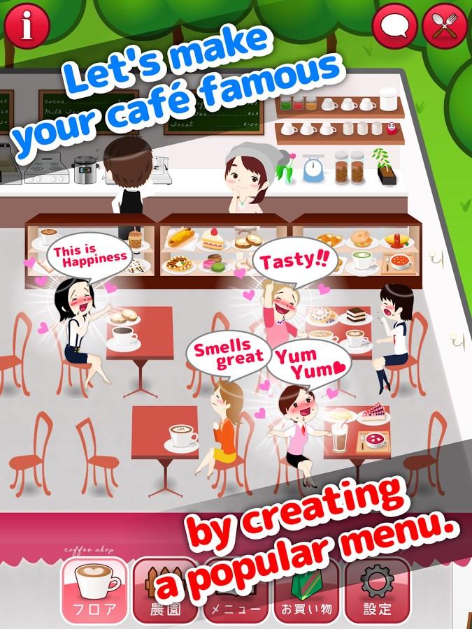 My Cafe Story - Imagem 1 do software