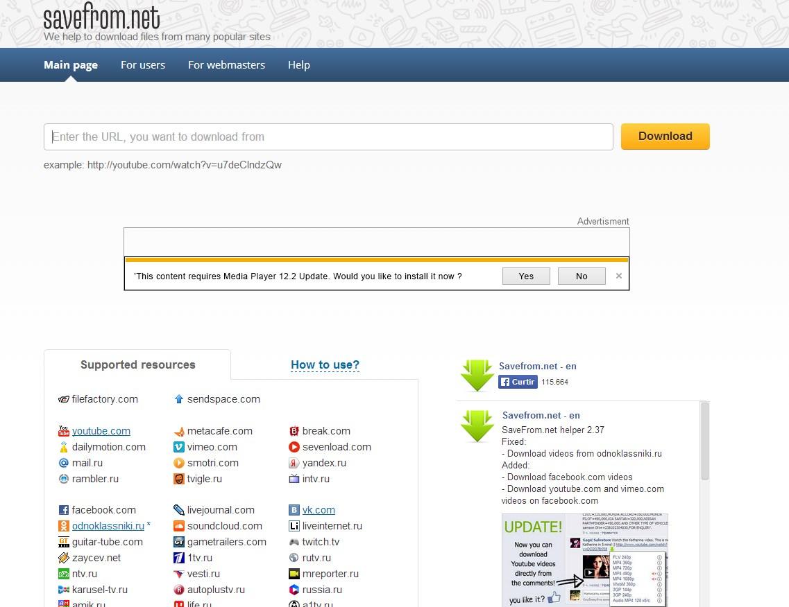 SaveFrom.net - Imagem 1 do software