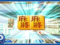 Imagem 5 do Mahjong Artifacts
