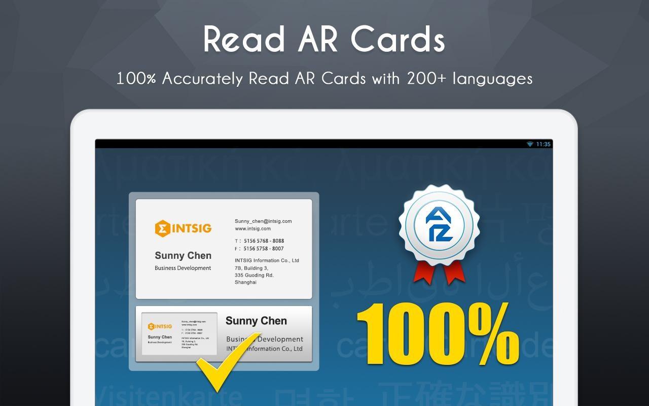 Camcard business card reader download imagem 5 do camcard business card reader reheart Gallery