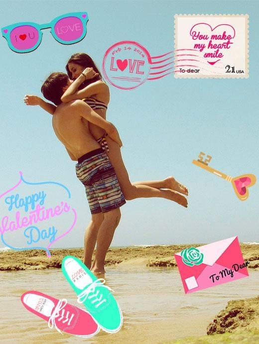 Valentine – Photo Grid Plugin - Imagem 2 do software
