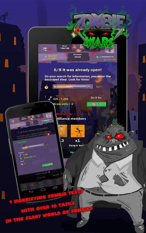Zombie Wars - Imagem 1 do software