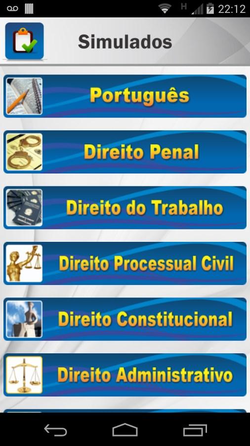 Estratégia Concursos - Imagem 2 do software