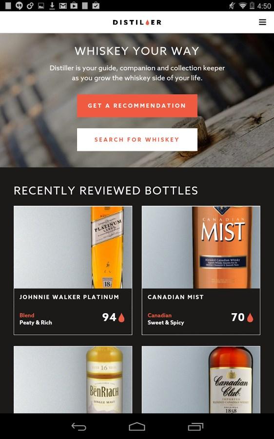 Distiller - Imagem 1 do software
