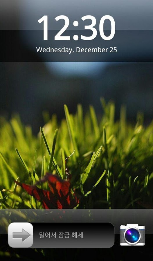 My Locker - Custom Lockscreen - Imagem 1 do software
