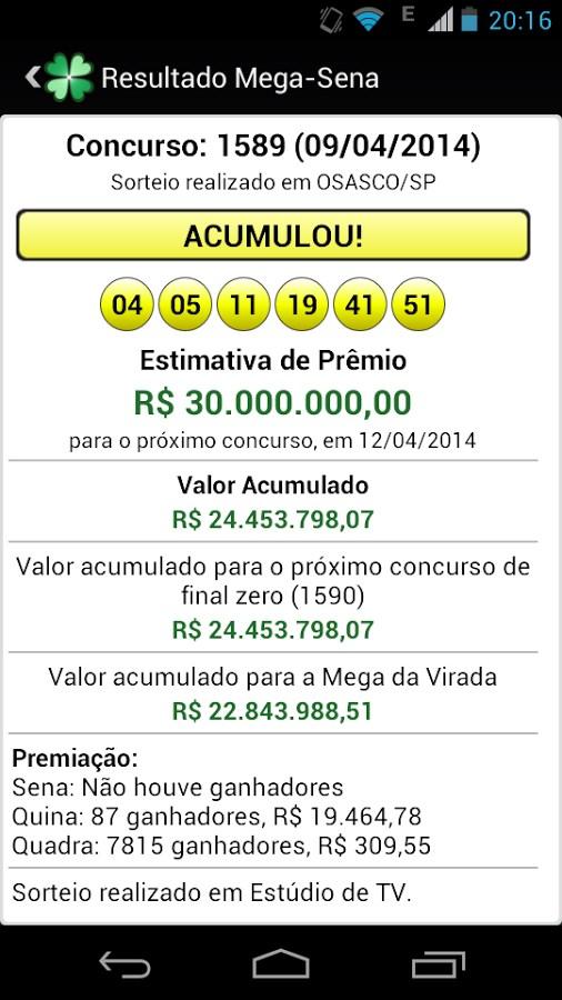 Loterias Mobile – Gratuito - Imagem 2 do software