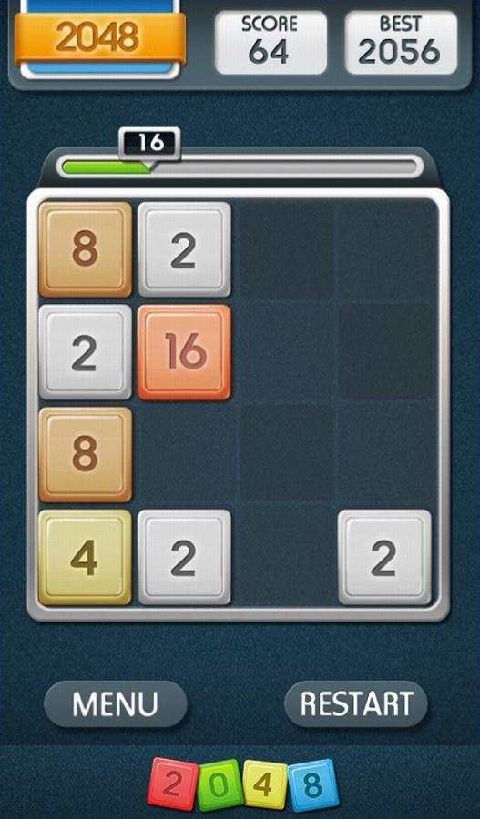 2048 Mania - Imagem 1 do software