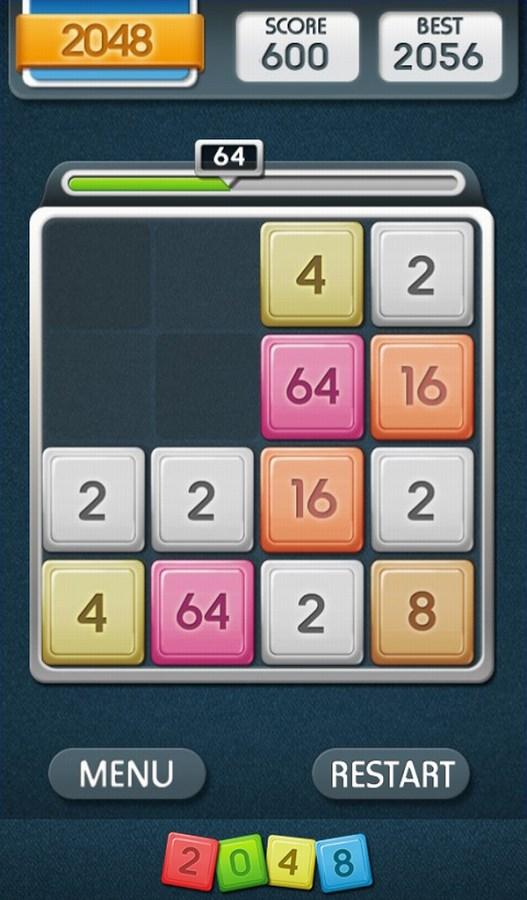 2048 Mania - Imagem 2 do software