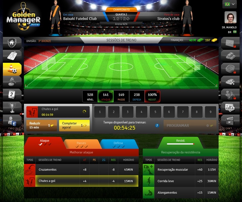Golden Manager - Imagem 1 do software