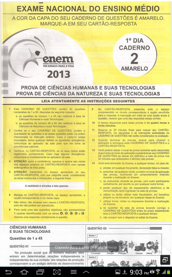 AcheProvas - ENEM e Vestibular - Imagem 2 do software