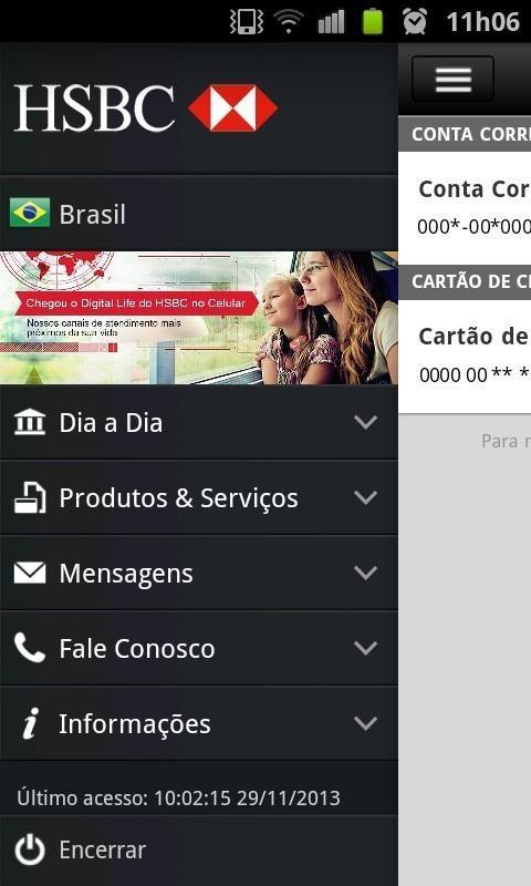 HSBC Mobile Banking - Imagem 1 do software