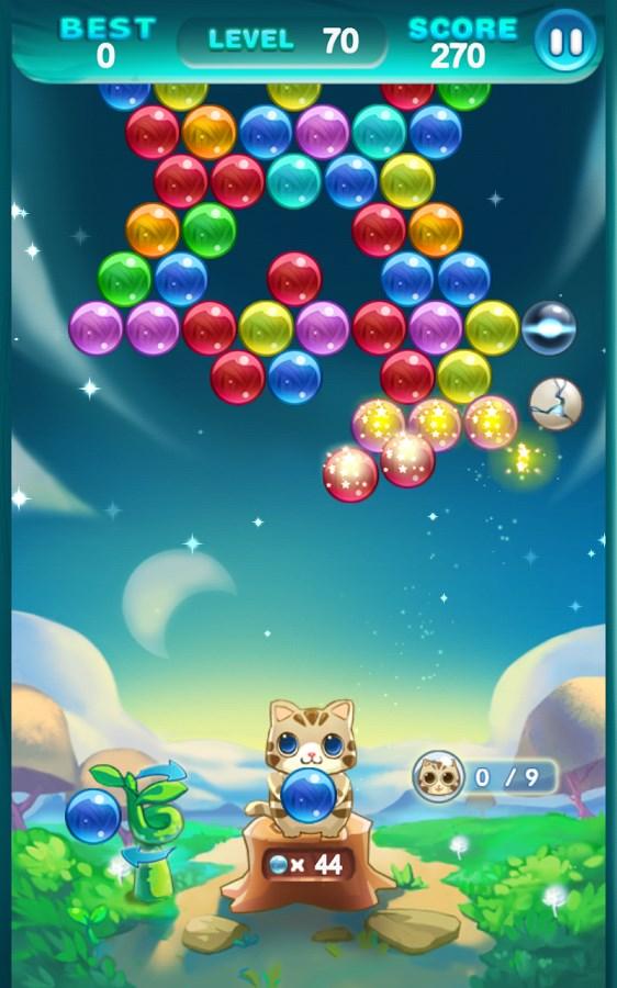 Bubble Cat Rescue - Imagem 1 do software