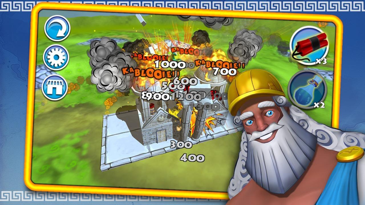 Kablooie! - Imagem 1 do software