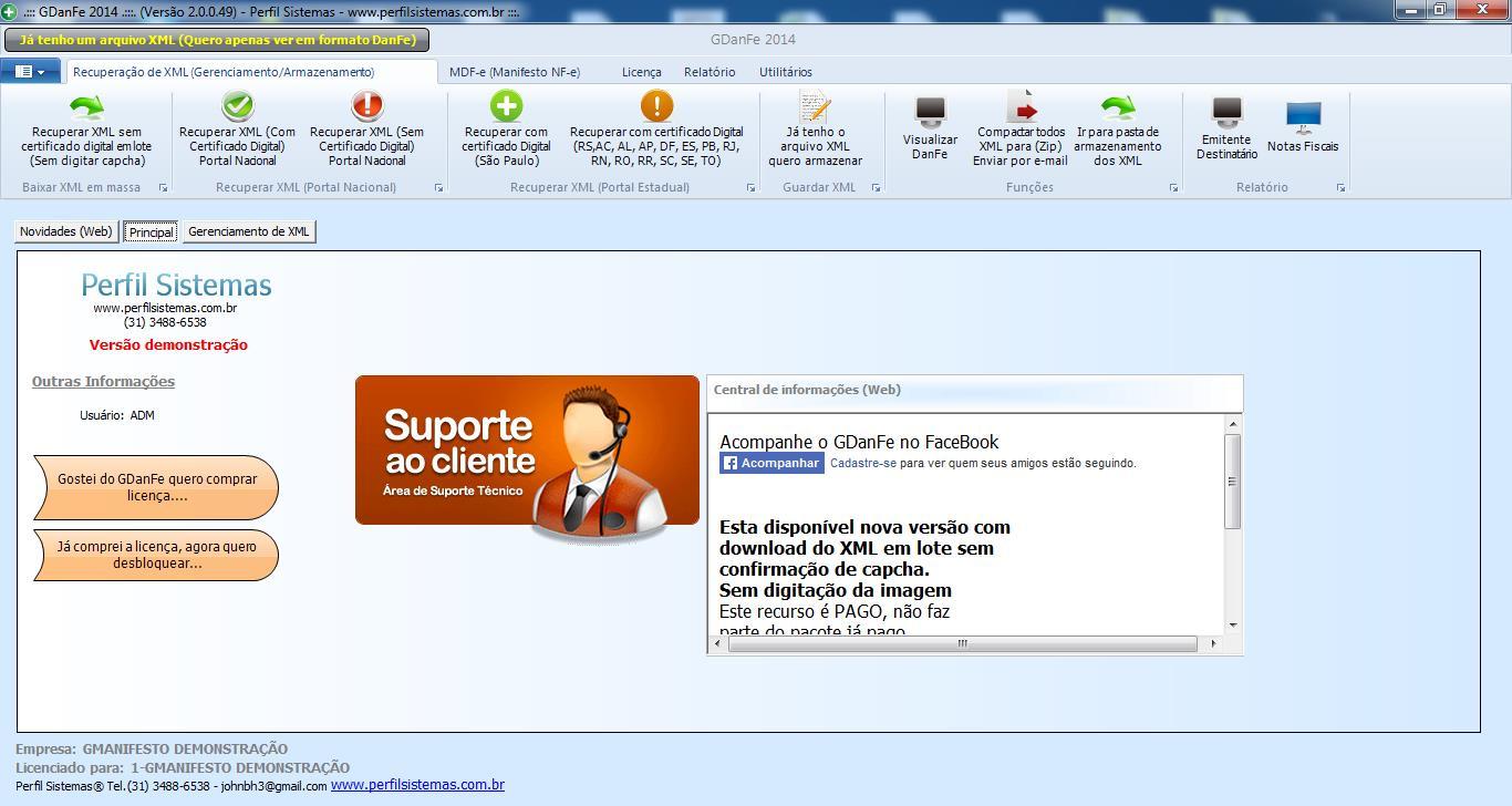 GDanFe - Download XML NF-e - Imagem 1 do software