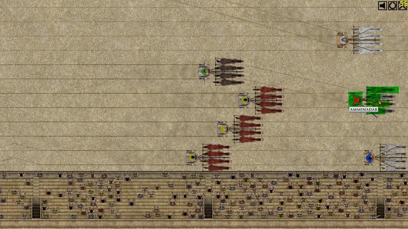 Qvadriga - Imagem 1 do software