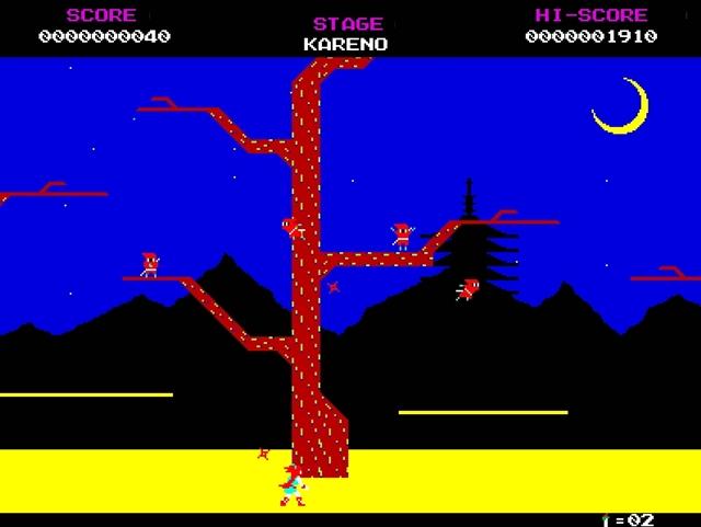 Sasuke VS Terminator - Imagem 2 do software
