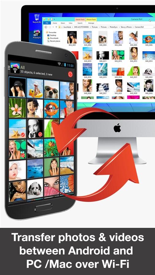 PhotoSync - Imagem 1 do software
