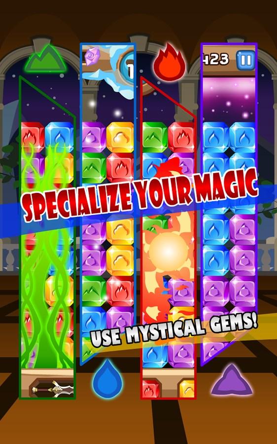 Gem Wizard - Imagem 1 do software