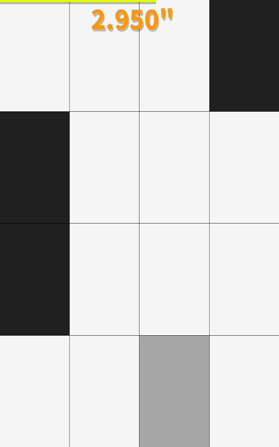 Don`t Tap The White Tile - Imagem 1 do software