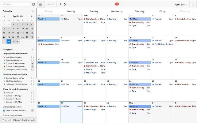 Sunrise Calendar - Imagem 2 do software