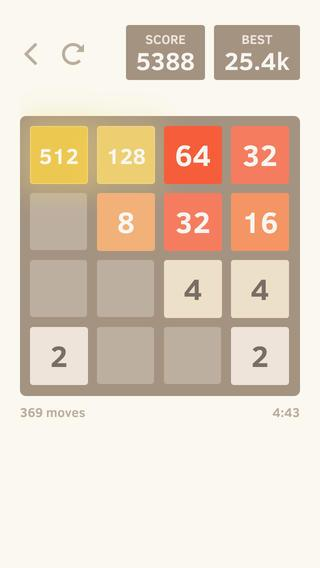 2048 by Gabriele Cirulli (Original) - Imagem 1 do software