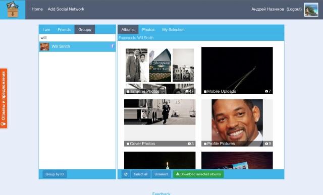 GetsPic - Imagem 1 do software