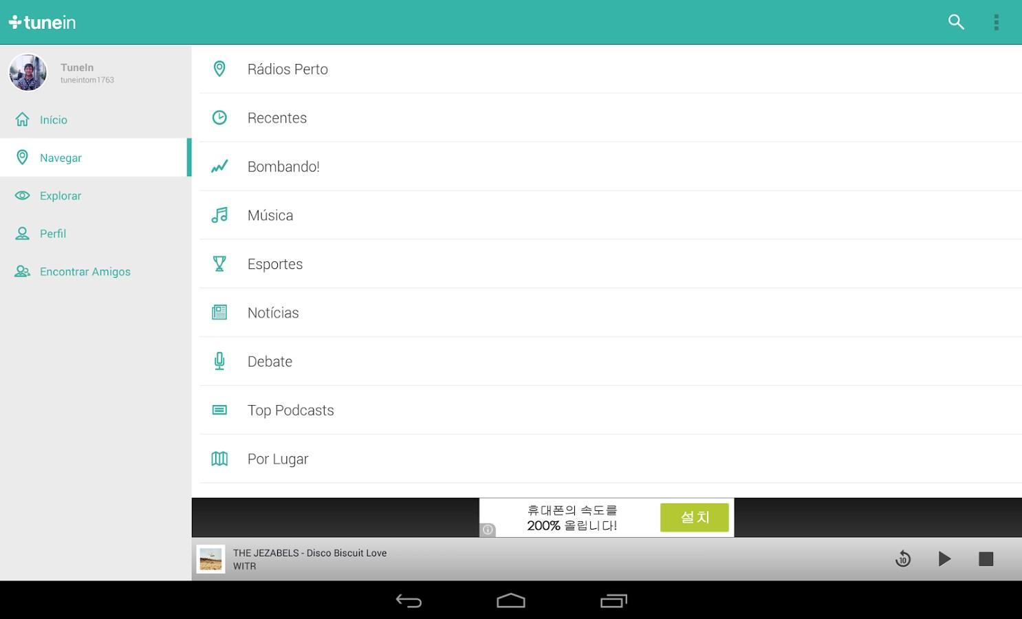 Tunein mac download app