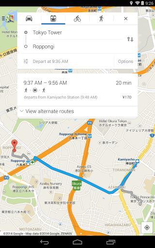 Google Maps - Imagem 1 do software