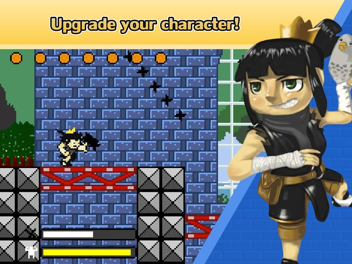 Retro Runner: Princess Power - Imagem 1 do software